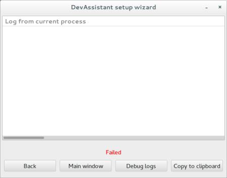 DevAssistant setup wizard_110